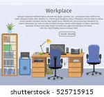 vector office room workplace... | Shutterstock .eps vector #525715915
