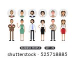 avatars. business people set 29 ... | Shutterstock .eps vector #525718885