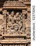 Small photo of Shiva and Parvati carving Sas Bahu Temple (Nagda) in Gwalior city, , Rajasthan, India