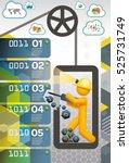 data mining | Shutterstock .eps vector #525731749