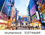 tokyo  japan   july 29  2015 ... | Shutterstock . vector #525746689