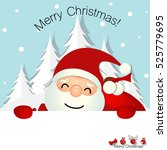 christmas greeting card with... | Shutterstock .eps vector #525779695