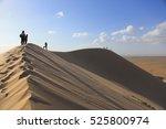 sand dunes in gobi desert.... | Shutterstock . vector #525800974