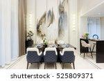 interior of modern dining room | Shutterstock . vector #525809371
