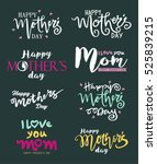 happy mothers day.  vector... | Shutterstock .eps vector #525839215