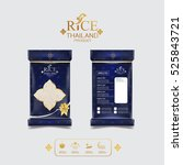 rice thailand food logo product ...