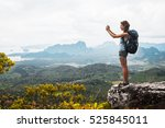 young lady hiker with backpack... | Shutterstock . vector #525845011