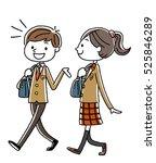 blazer's student  conversation | Shutterstock .eps vector #525846289
