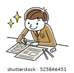 male student to study | Shutterstock .eps vector #525846451
