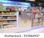 counter store table pharmacy... | Shutterstock . vector #525864937