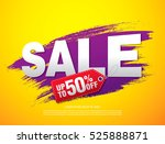 sale banner template design | Shutterstock .eps vector #525888871