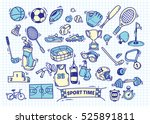 sport doodle element | Shutterstock .eps vector #525891811