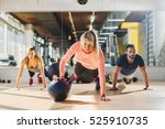 group of athletes doing push... | Shutterstock . vector #525910735