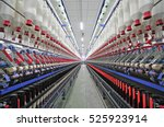 machinery and equipment in a... | Shutterstock . vector #525923914