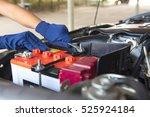 maintenance car battery by...   Shutterstock . vector #525924184