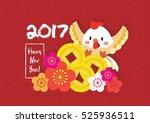 2017 Happy New Year Card...