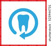 tooth arrow  icon vector... | Shutterstock .eps vector #525944731