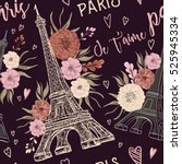 Paris. Vintage seamless pattern with Eiffel Tower, hearts and floral elements in watercolor style. Retro hand drawn vector illustration. (Translation: Paris I love you) - stock vector