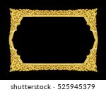 Old Decorative Gold Frame  ...