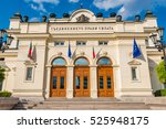national assembly of the... | Shutterstock . vector #525948175