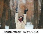 young beautiful woman throws... | Shutterstock . vector #525978715