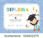 certificate kids diploma ... | Shutterstock .eps vector #526022275