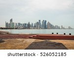 Stock photo beautiful morning of doha skyline 526052185
