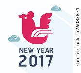 happy chinese new year 2017... | Shutterstock .eps vector #526083871