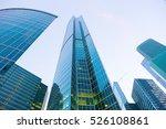 High Buildings Of Modern...