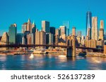 Skyline Of Downtown New York ...