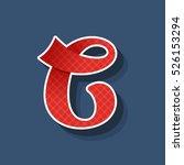 C Letter Logo. Vintage Handmad...