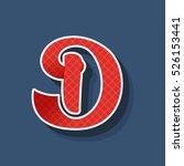 D Letter Logo. Vintage Handmad...