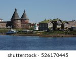 Small photo of Solovetsky Islands, Russia - June 18, 2010: Old age-old monastery, which has existed here for centuries. In Soviet times there was a terrible Solovki prison camp.