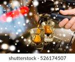 equipment  people and... | Shutterstock . vector #526174507