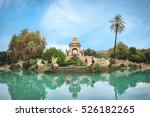 park parc de la ciutadella in... | Shutterstock . vector #526182265