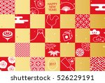 Placed in a variety of Japanese pattern in a checkered pattern