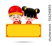 chinese boy and girl cartoon...   Shutterstock .eps vector #526240855