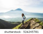 beautiful woman at the top of... | Shutterstock . vector #526245781