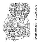 cobra snake coloring book for... | Shutterstock .eps vector #526269079