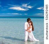 very happy couple enjoy each... | Shutterstock . vector #526292485