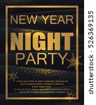 gold christmas party poster... | Shutterstock .eps vector #526369135