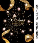 vip invitation card with silk... | Shutterstock .eps vector #526374805