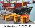 bulk cargo ship and rolled...   Shutterstock . vector #526378195