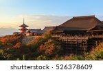 Small photo of Kiyomizu-dera temple at sunset landscape in Kyoto, Japan