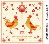 happy chinese new year greeting ... | Shutterstock .eps vector #526381375