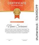 vector certificate template.   Shutterstock .eps vector #526400299
