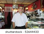 owner of a small business  cake ... | Shutterstock . vector #52644433