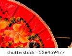 red paper umbrella pattern for ... | Shutterstock . vector #526459477