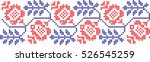 embroidered cross stitch... | Shutterstock .eps vector #526545259