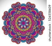 vector indian mandala | Shutterstock .eps vector #526558609